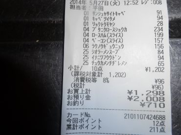 mini_DSC08850.jpg