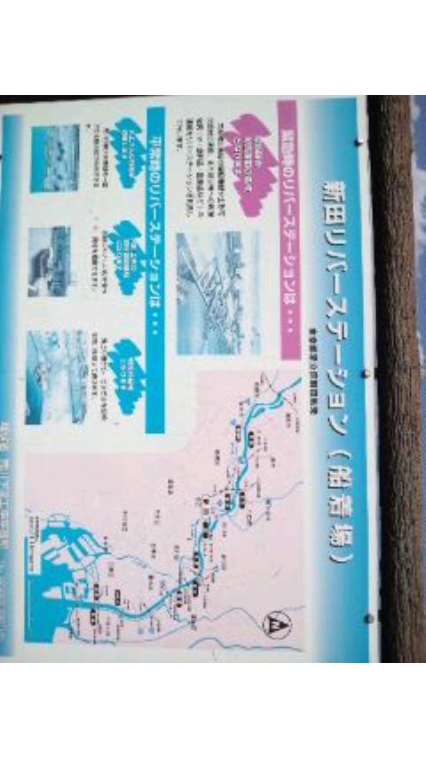 moblog_568709c7.jpg