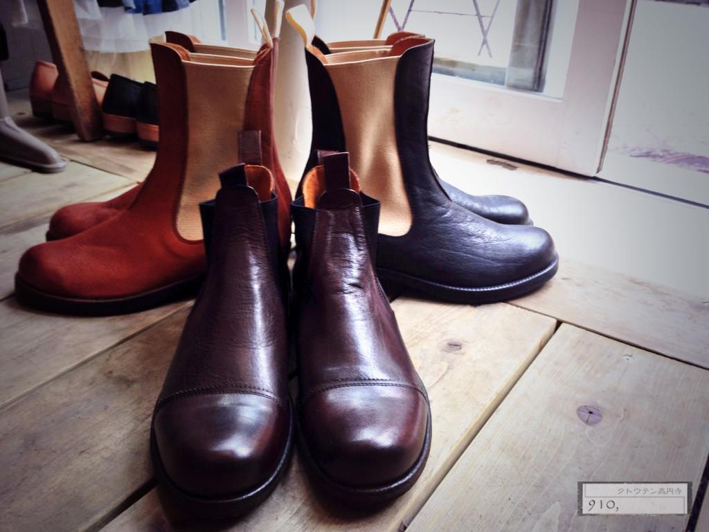 20141023 boots-1-re