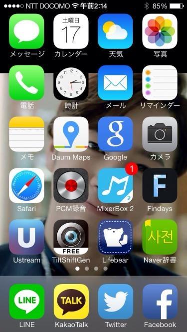 201405170220092ca.jpg