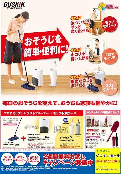 cp_minamikantou_pop05.jpg