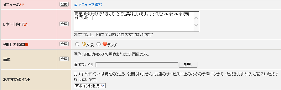 20140226134517936.png