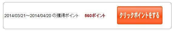 20140421033922169.jpg