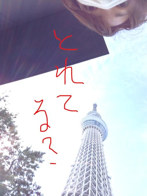 fc2blog_201402250053208d1.jpg