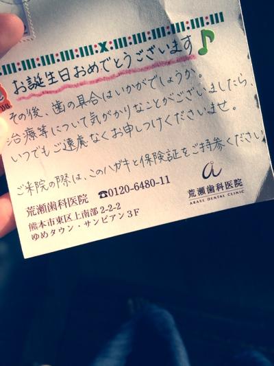fc2blog_20140607073239732.jpg