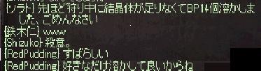 20140312194705d0c.jpg