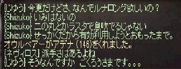 2014032319283116f.jpg