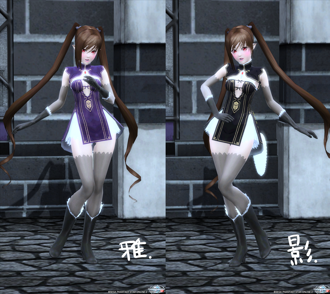 pso20140703_141212_003.png