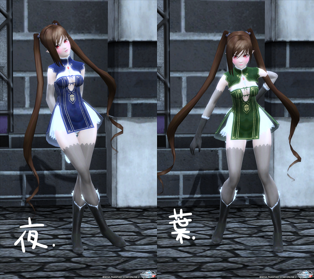 pso20140703_141323_005.png