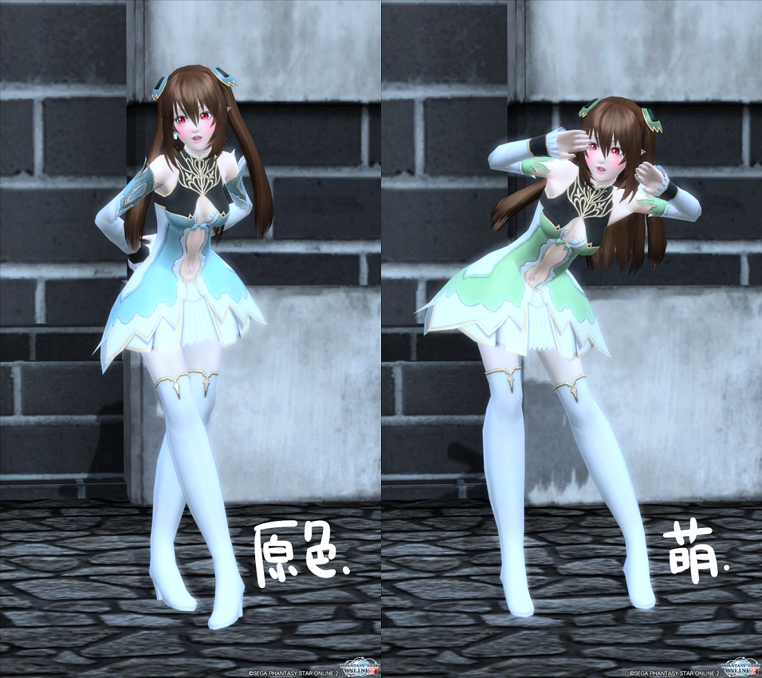 pso20140703_144158_014.png