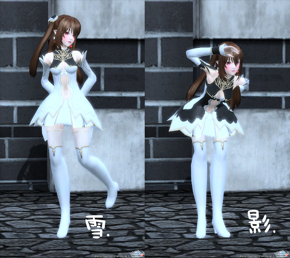pso20140703_144453_020.png