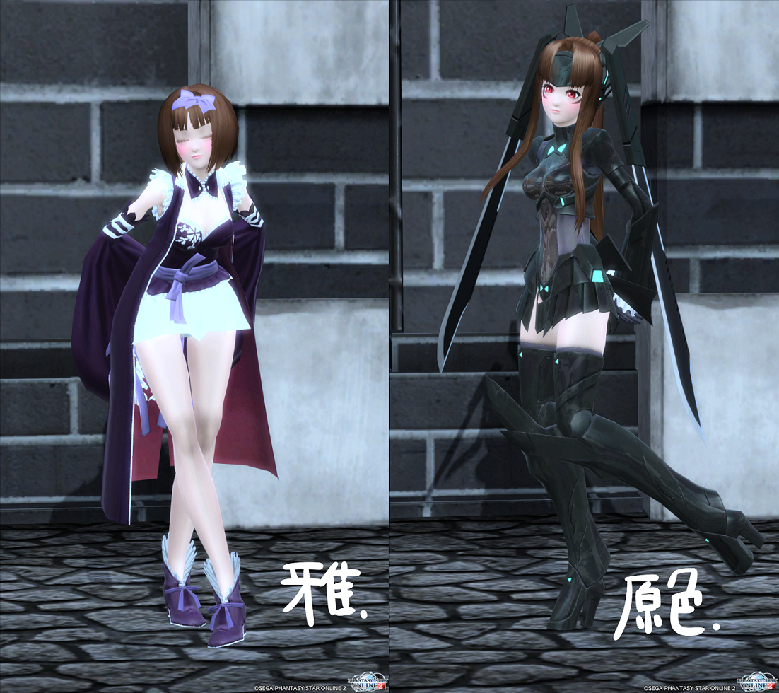 pso20140703_145354_027.png