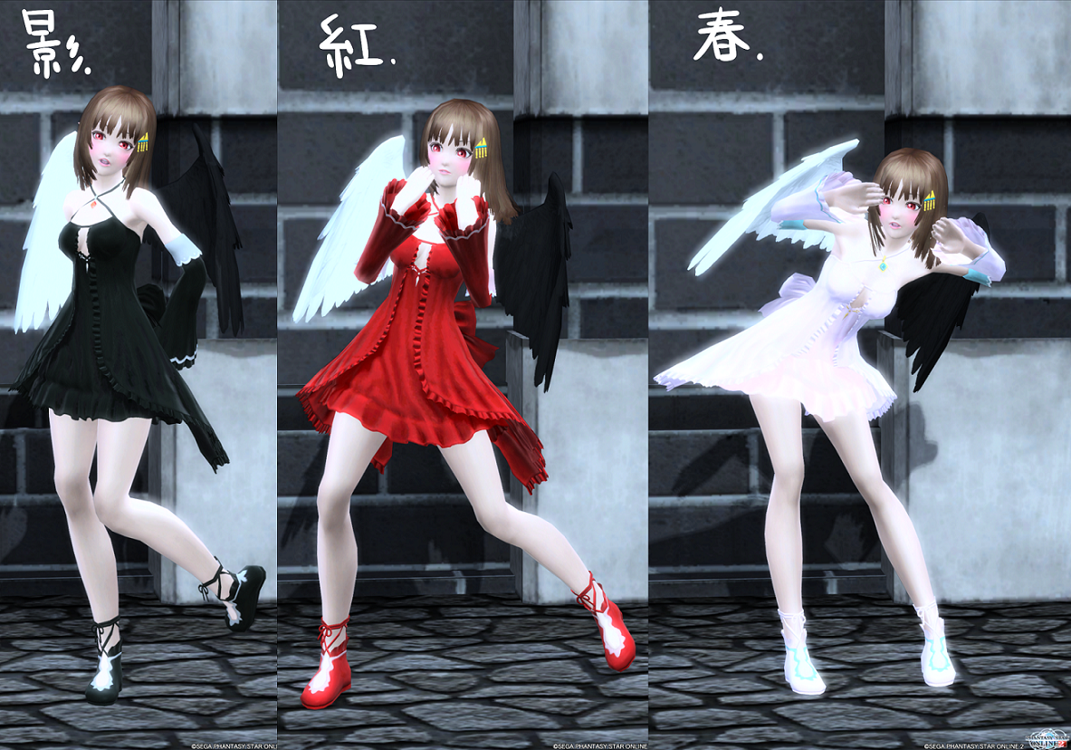 pso20140703_150814_037.png