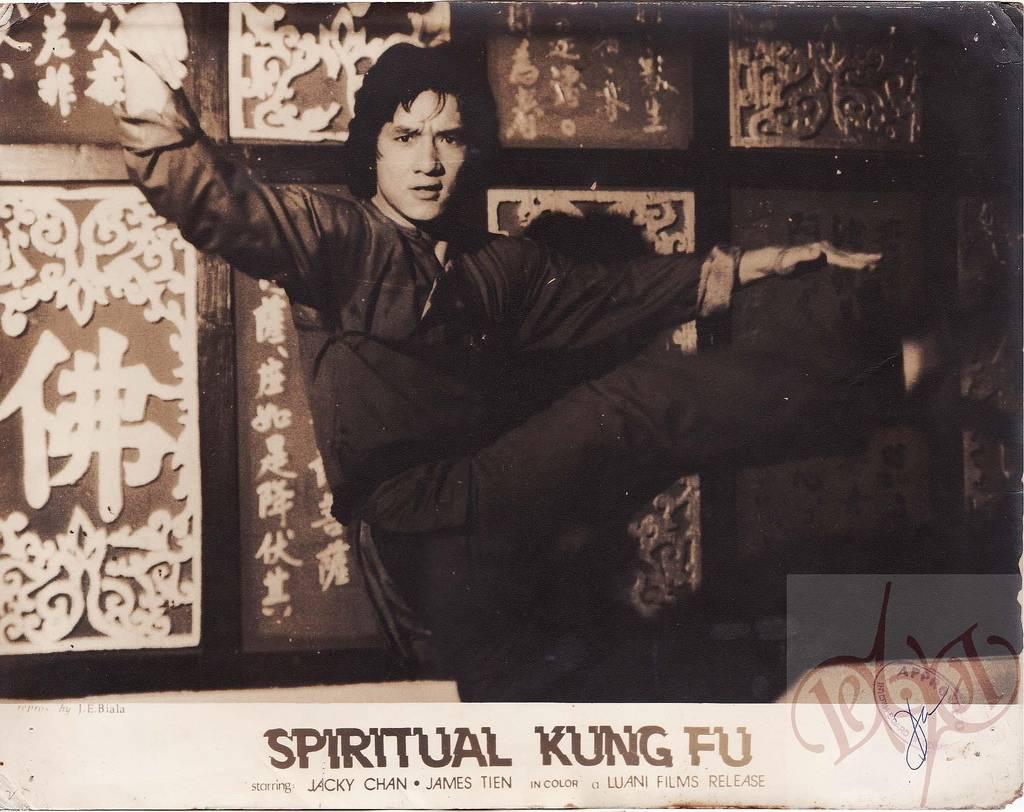 spiritual-kung-fu-lobby-card.jpg