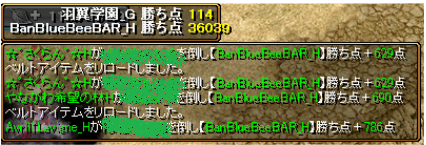 20140328c.png