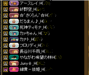 20140330a.png