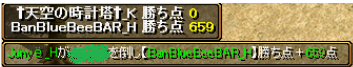 20140402b.png