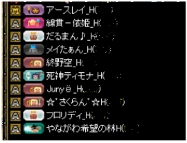 20140409a.png