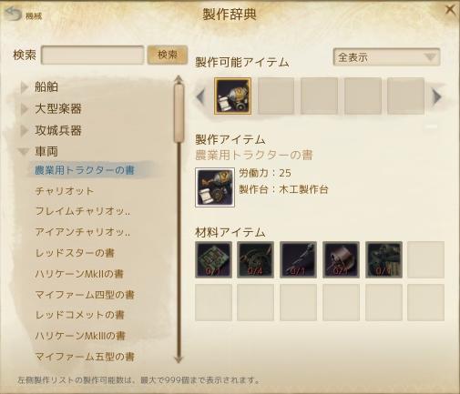 20140519142007e84.jpg