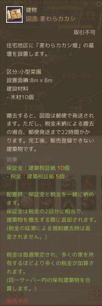 201405241617017f4.jpg