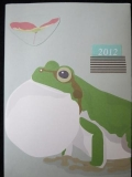 スケジュール帳 (3)