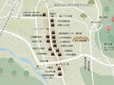 増田町マップ