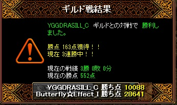 20140228114709b65.jpg
