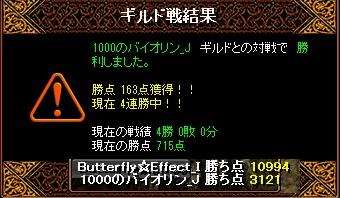 20140303102923953.jpg