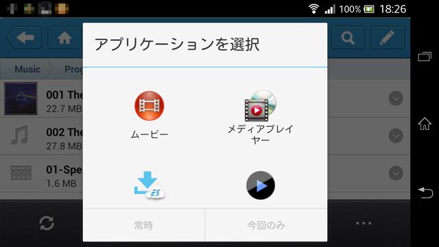 QNAP TurboNAS用モバイルデバイスアプリ Qfile:キャドキール日記