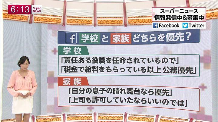 hosogai20140414_05.jpg
