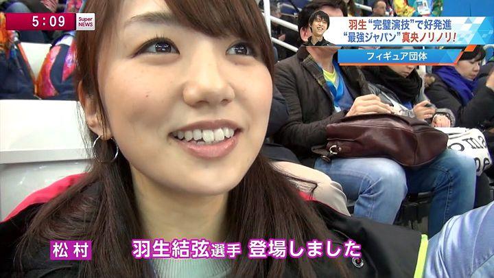 matsumura20140207_04.jpg