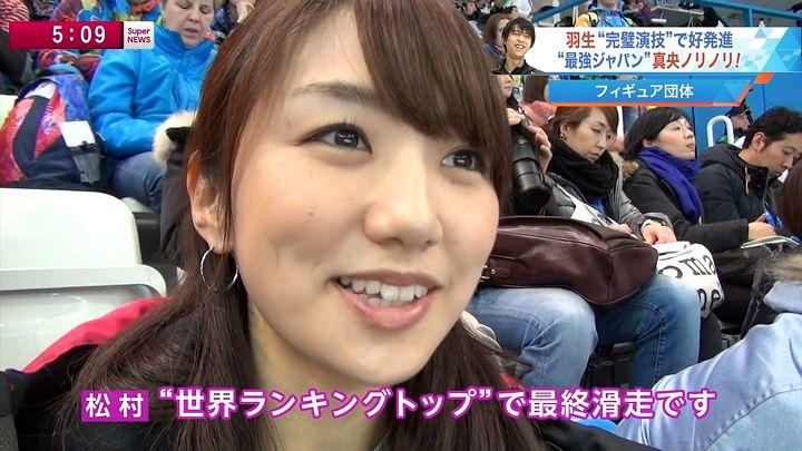 matsumura20140207_05.jpg
