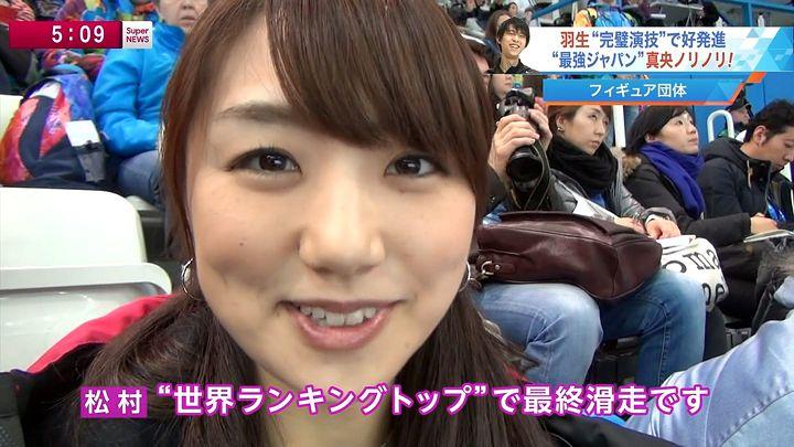 matsumura20140207_06.jpg