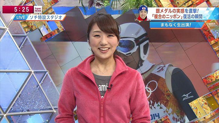matsumura20140213_04.jpg