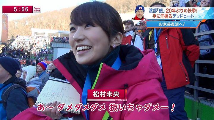 matsumura20140213_12.jpg