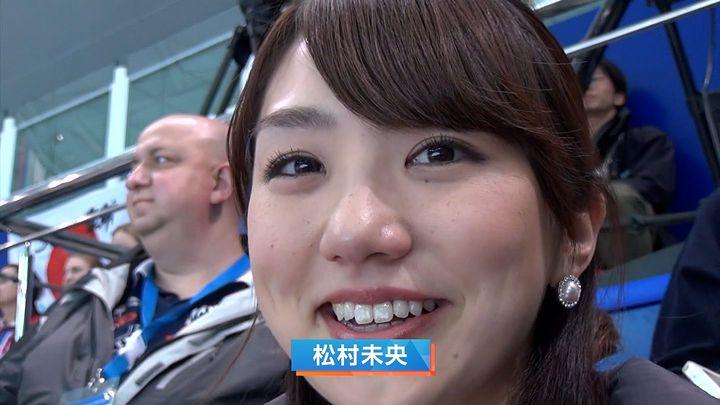 matsumura20140215_04.jpg