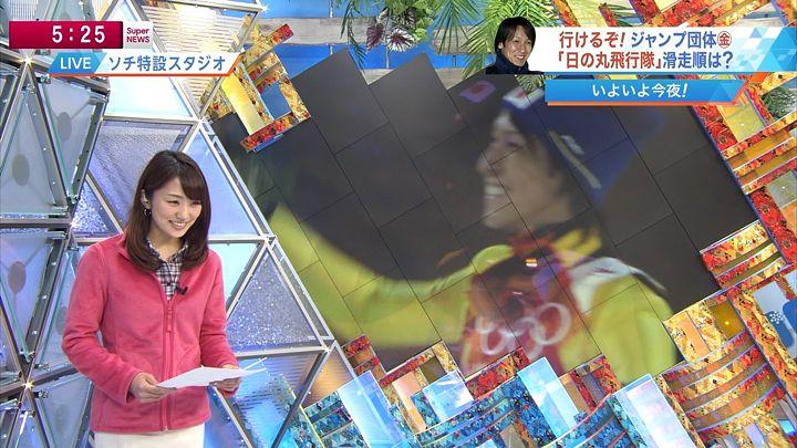 matsumura20140217_03.jpg