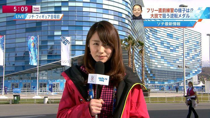 matsumura20140220_04.jpg