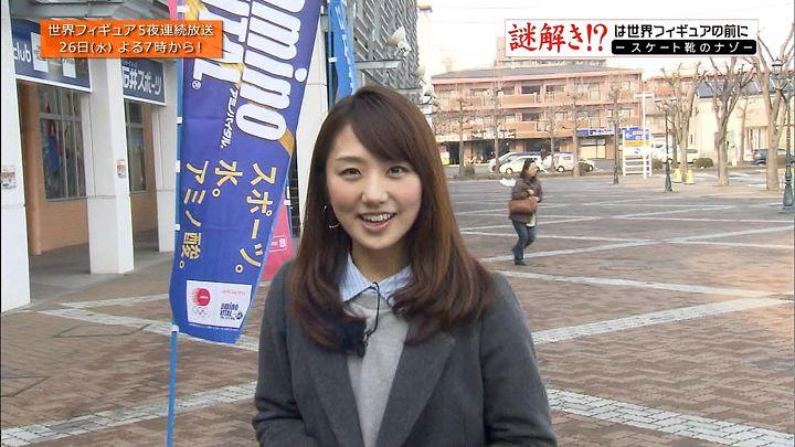 matsumura20140323_01.jpg