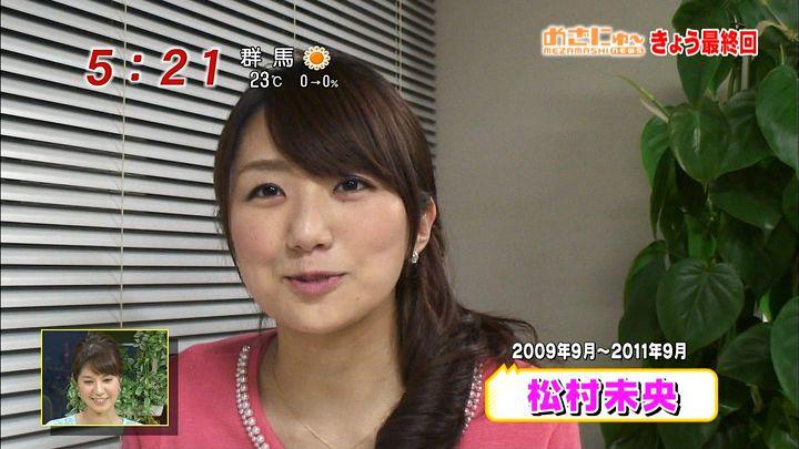 matsumura20140328_03.jpg