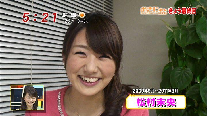 matsumura20140328_05.jpg