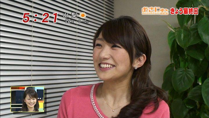 matsumura20140328_06.jpg