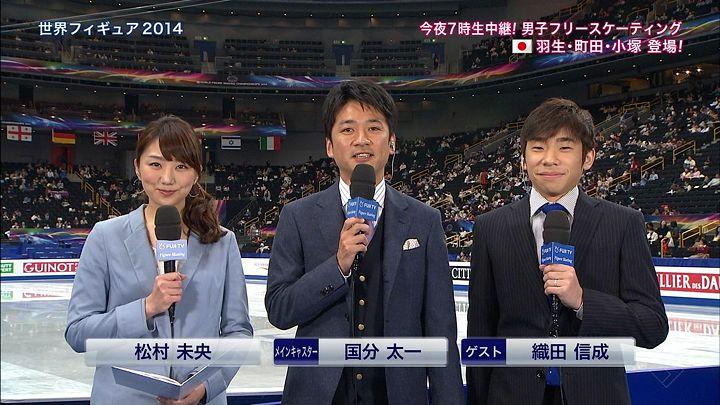 matsumura20140328_14.jpg
