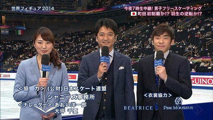 matsumura20140328_20.jpg