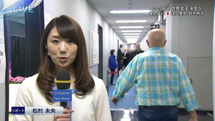 matsumura20140329_06.jpg