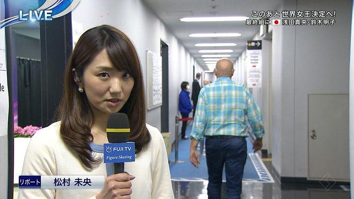 matsumura20140329_07.jpg