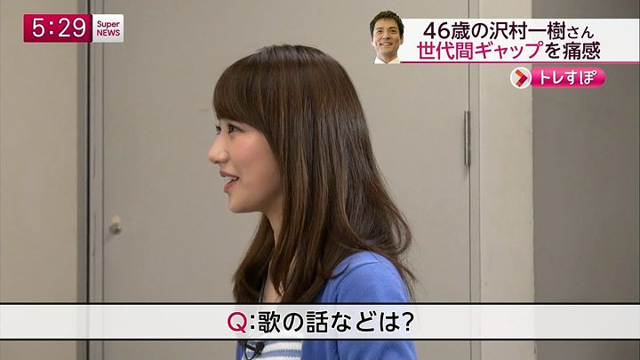 matsumura20140408_04.jpg