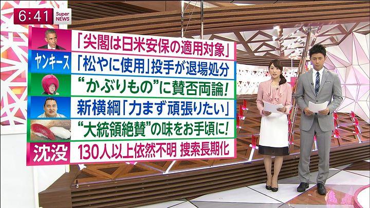 matsumura20140424_07.jpg