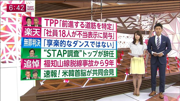 matsumura20140425_07.jpg