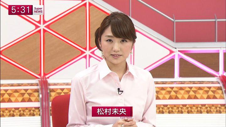 matsumura20140430_01.jpg